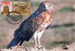 ISRAEL (2009) - Carte Maximum Card - ATM AMIEL - Circaetus Gallicus, Short-toed Eagle, Circaète Jean-le-Blanc, Bird - Maximumkarten