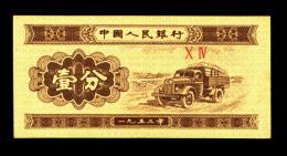 CHINE 1 FEN - CHINA - 1953 - Chine