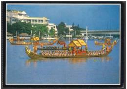 THAILAND POSTCARD - Royal Boat In River, Unused ** - Tailandia