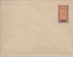 Entier Postal Enveloppe AOF - A.O.F. (1934-1959)