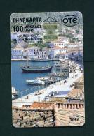 GREECE - Chip Phonecard As Scan (*BOGOF) - Griechenland