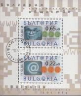 BULGARIJE / BULGARIEN MI.NR. BLOCK 246  USED / GEBRUIKT / OBLITERE 2001 - Bulgaria
