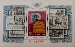 CONGRES SOCIETE PHILATELIQUE URSS 1974 - NEUF ** - YT BL 96 - MI 4282 - 1923-1991 USSR