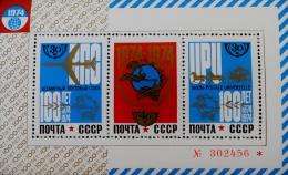CENTENAIARE DE L´U.P.U 1974 - NEUF ** - YT BL 97 - MI BL 98 - 1923-1991 USSR