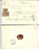 Russia 1883. Murmansk - Arkhangelsk - 1857-1916 Imperium