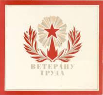 Souvenir Folder Lenin (1980) - 1923-1991 UdSSR