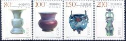 1999 Cina, Porcellane,  Serie Completa Nuova (**)