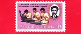 ETIOPIA - Nuovo - 1974 - 20 Anniv. Della Fondazione Haile Selassie - 10 - Etiopia