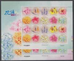 Taiwan - China (2012) - 2 MS -  /  Fleurs - Flowers - Flores - Blumen - Planten