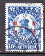 Manchuria  27   (o) - Manchuria 1927-33
