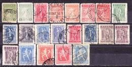 Grecia 1911/13-Serie Non Completa Usata Con Varianti - Usati