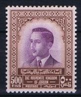 Jordan 1954  Mi 301 MH/* - Jordan