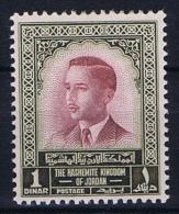 Jordan 1954  Mi 302 MH/* - Jordan