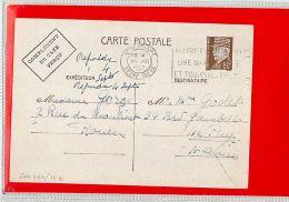 FRANCE  -  Intero Postale  -  ROUEN  -   COMPLEMENT DE TAXE PERCU - Storia Postale