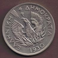 GRECE 5 DRACHMAI 1930 - Grecia