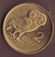 GRECE 2 DRACHMAI 1973 SPL_UNC  ANIMAL HIBOU - Greece
