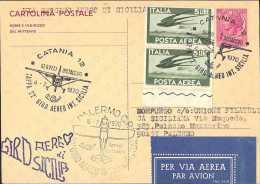 CARTOLINA CON ANNULLI: CATANIA - TAPPA 22° GIRO AEREO INT. SICILIA - 04.07.1970 - PALERMO - 05.07.1970 - 6. 1946-.. Repubblica