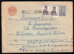 RUSSIA / RUSSIE - 1958 - Letter - Travelle Russia - Bulgarie - 1923-1991 URSS