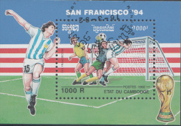 CAMBODJA  MI.NR. BLOCK 189 FUSSBALL-WELTMEISTERSCHAFT USA USED / GEBRUIKT / OBLITERE 1992 - Camboya