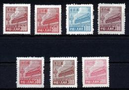 A2247) PR China Mi.62, 64, 67, 69, 71, 75, 76 Unused (*) MNH - 1949 - ... Volksrepublik