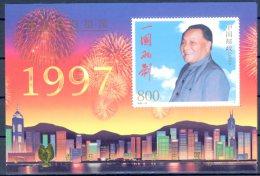 1998 Cina, Rest. Hong Kong Alla Cina Soprastampato In Oro PJZ 8 Foglietto, Serie Completa Nuova (**) - 1949 - ... Repubblica Popolare