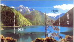 1998 Cina, La Valle Del Nuovo Villaggio Foglietto, Serie Completa Nuova (**) - 1949 - ... Repubblica Popolare