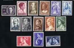 1959  Famile Royale  Première émission Série Complète * MH - Grèce