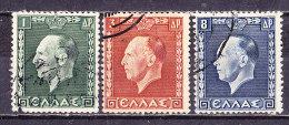 Grecia 1937-  Giorgio II° -Serie Non Completa Usata - Usati