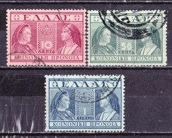 Grecia 1939- Beneficenza  -Serie  Completa Usata - Beneficenza