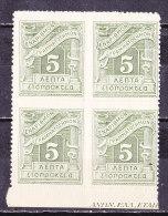 Grecia 1902-Segnatasse -Quartina Nuova MNH** - Nuovi