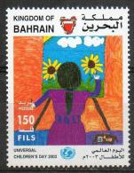 Bahrein Bahrain 2003 - Giornata Dei Bambini, Children's Day MNH ** - Bahrein (1965-...)
