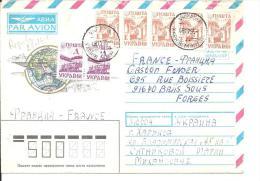 Lettre D´UKRAINE Du 8-12-95  /  Timbres N°208 X 2 Et N°210 X 5 - Ukraine