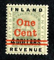 3110x)  Br. Guiana 1890 - SG# 210 ~ Sc#151  M* - British Guiana (...-1966)