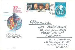 Lettre URSS Du 19-01-1985 -  N°5237 Et N°5271 - Russie & URSS