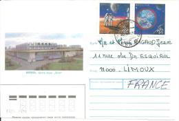 Lettre URSS Du 36-05-90 - N°5697 EtN°5698 - Russie & URSS