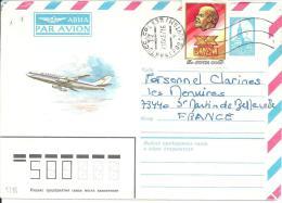 Entier URSS Du 21-04-87  + N°5388 - 1923-1991 USSR