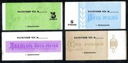 USSR UKRAINE Republic. DNEPROPETROVSK. 3, 5, 25 And 100 Rubles. RARE Local Issue. REAL! - Ukraine