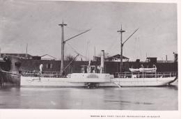 Bateau Marine Militaire Francaise Aviso Salamandre     Voilier Vapeur Roue A Aube 1881_1898 Marius Bar - Guerra