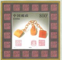 1997 Cina, Sculture Shoushan Foglietto, Serie Completa Nuova (**) - 1949 - ... Repubblica Popolare