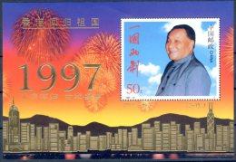 1997 Cina, Restituzione Hong Kong Con Soprastampa In Oro Foglietto, Serie Completa Nuova (**) - 1949 - ... Repubblica Popolare
