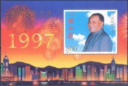 1997 Cina, Restituzione Hong Kong Foglietto, Serie Completa Nuova (**) - 1949 - ... Repubblica Popolare