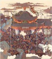 1997 Cina, Letteratura Classica Cinese Foglietto, Serie Completa Nuova (**) - 1949 - ... Repubblica Popolare