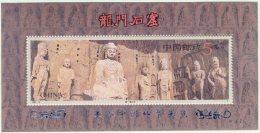 1997 Cina, Esposizione Filatelica In Thailandia Foglietto, Serie Completa Nuova (**) - 1949 - ... Repubblica Popolare