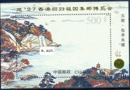 1997 Cina, Esposizione Filatelica A Canton Foglietto, Serie Completa Nuova (**) - 1949 - ... Repubblica Popolare
