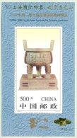 1997 Cina, Shangai 97 Esposizione Filatelica Foglietto, Serie Completa Nuova (**) - 1949 - ... Repubblica Popolare