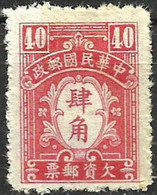 CHINA..1944..Michel # 73...MLH... Portomarken. - China