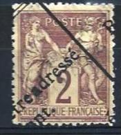 """YT 85 """" Sage Type II C  2c. Brun-rouge Foncé """" 1877-80 Typographique - 1876-1898 Sage (Type II)"""