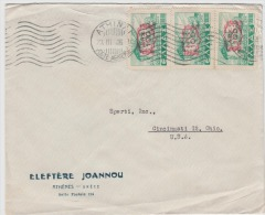 GREECE Cover Grece Lettre - Athinai Poste Aerienne, 29 III 1946 To USA - From  Eleftere Joannou - Cartas