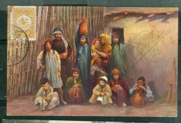 Famille De Jericho  - Abf157 - Palestine