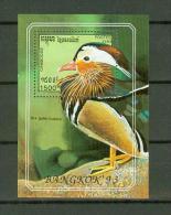 Cambodia 1993, 1 Block,birds,vogels,vögel,oiseaux,pajaros,MNH/Postfris(E2072) - Oiseaux